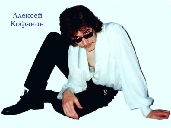Подборка Видео-уроковигры на гитаре Кофанова + Самоучитель Книга о гитаре. [2008 г., Видео-уроки,CamRip]